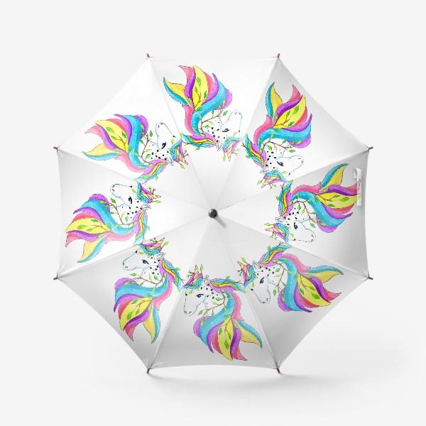 Зонт «Единорог»