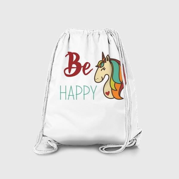 Рюкзак «Единорог, Будь счастлив»