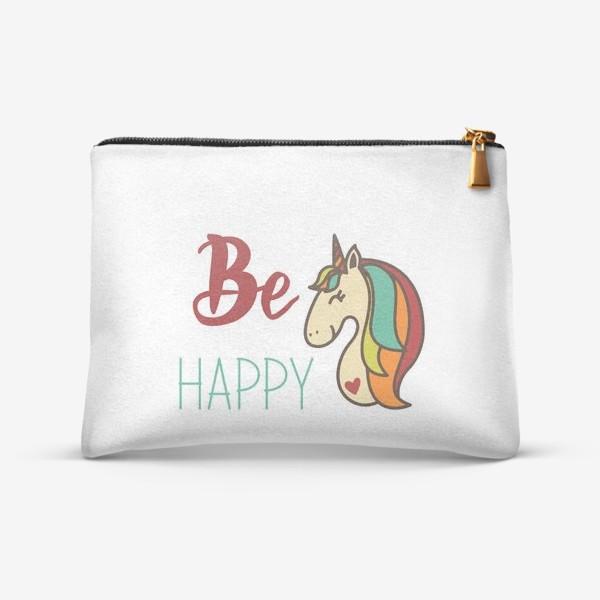 Косметичка «Единорог, Будь счастлив»