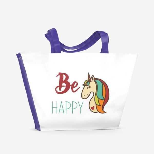 Пляжная сумка «Единорог, Будь счастлив»