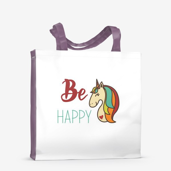 Сумка-шоппер «Единорог, Будь счастлив»