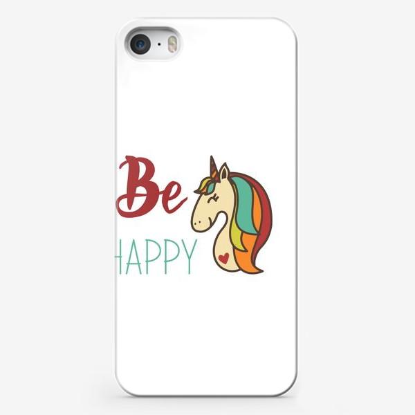 Чехол iPhone «Единорог, Будь счастлив»