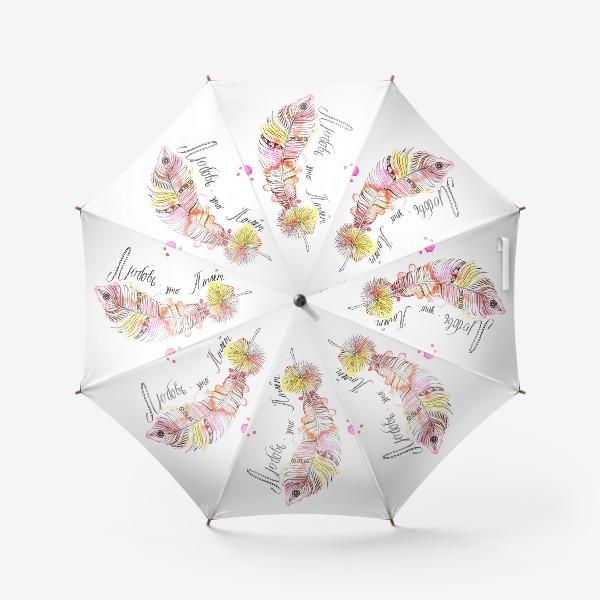Зонт «Любовь - это полет»