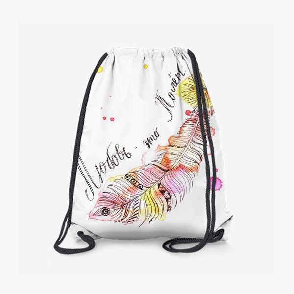 Рюкзак «Любовь - это полет»