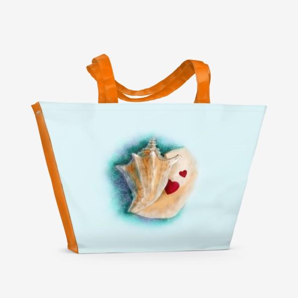 Пляжная сумка «Раковина (сердце, любовь)»