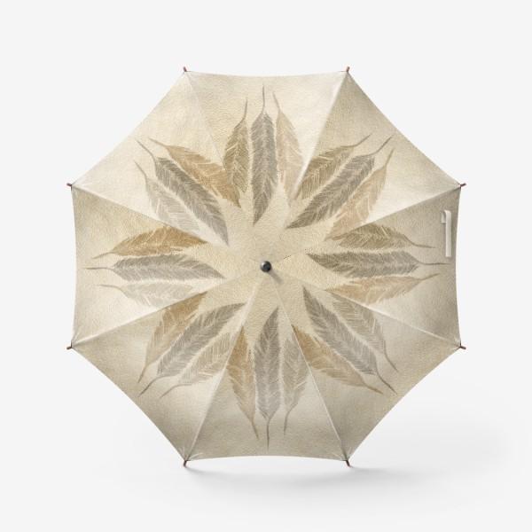 Зонт « Кофейные перья »