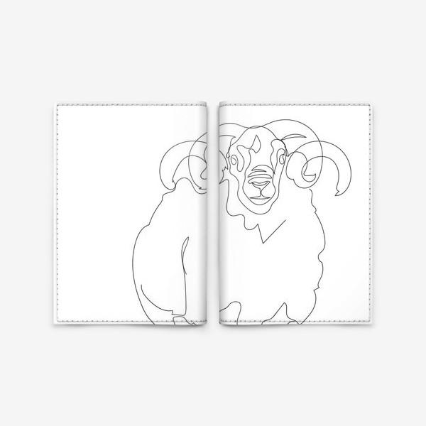 Обложка для паспорта «Линейный рисунок. Баран.»