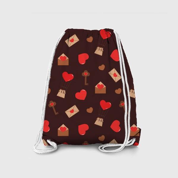 Рюкзак «паттерн сердечки, конверты, ключи, любовь»