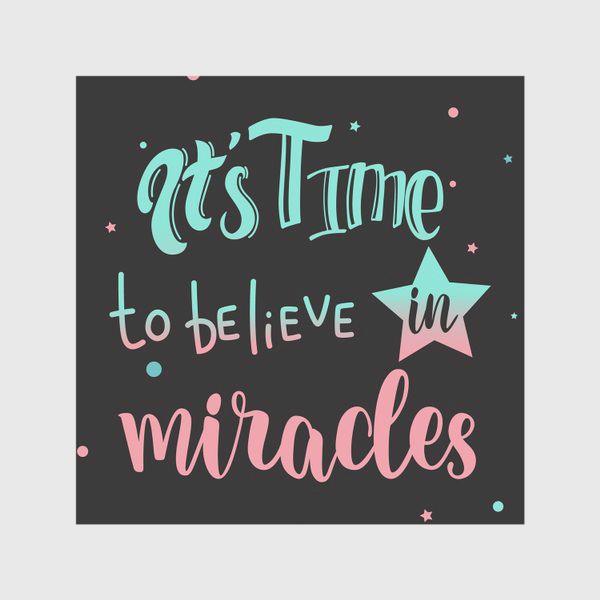 Скатерть «Время верить в чудеса»