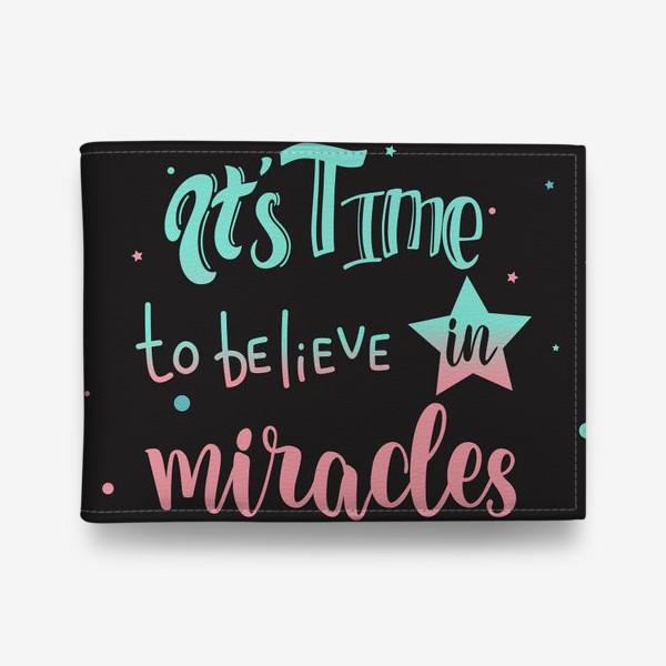 Кошелек «Время верить в чудеса»