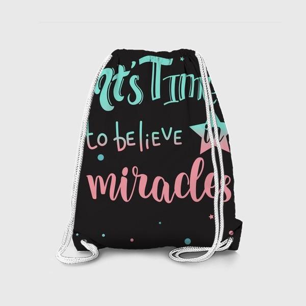 Рюкзак «Время верить в чудеса»