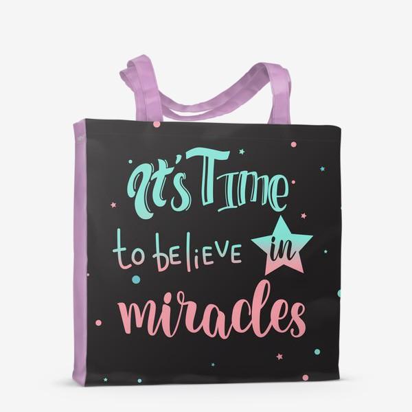 Сумка-шоппер «Время верить в чудеса»