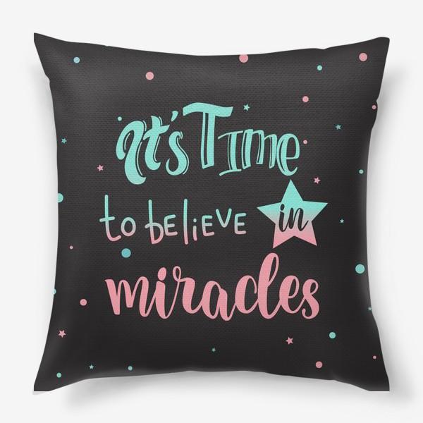 Подушка «Время верить в чудеса»
