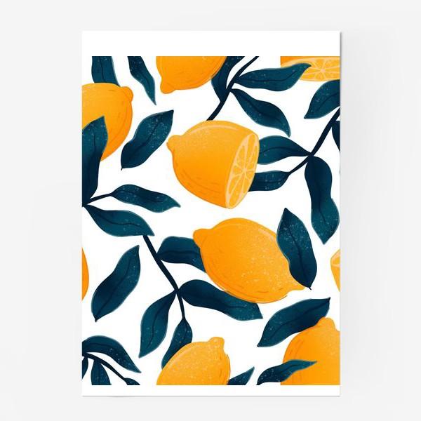 Постер «Узор с лимонами на белом фоне»