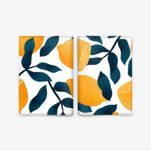 Обложка для паспорта «Узор с лимонами на белом фоне»