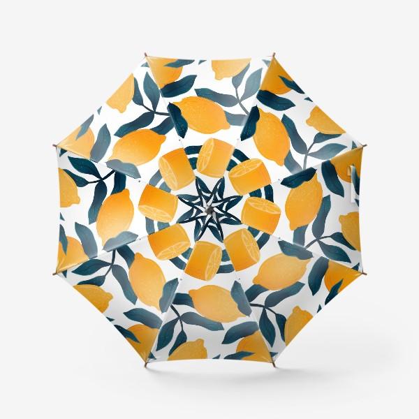 Зонт «Узор с лимонами на белом фоне»