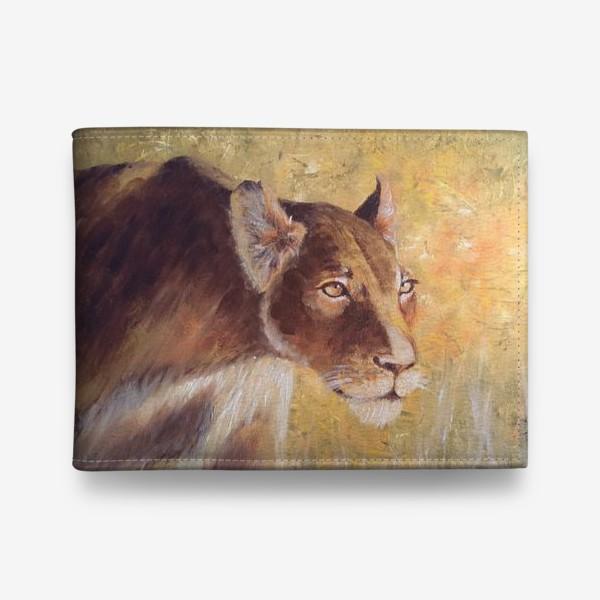 Кошелек «Львица»