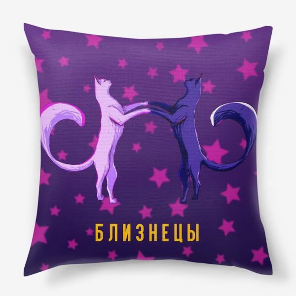 Подушка «Близнецы котики»