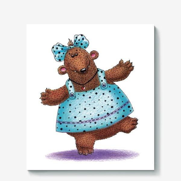Холст «Медведица в платье»