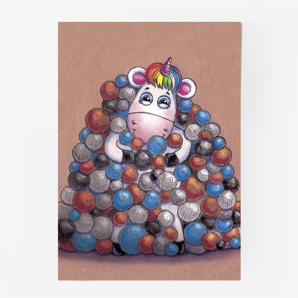 Постер «Единорог в куче клубков пряжи»