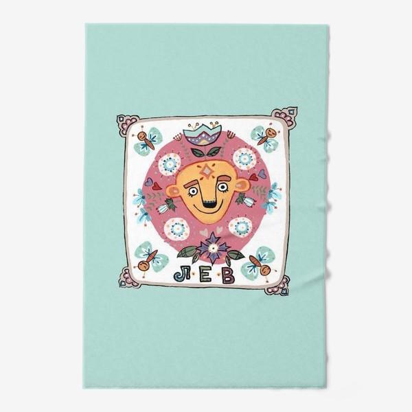 Полотенце «Лев. Бабочки. Бирюза»