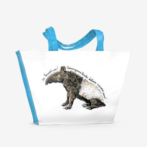 Пляжная сумка «ТАПИР »