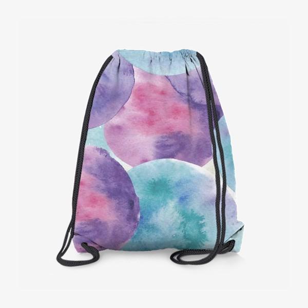 Рюкзак «Паттерн акварельные круги»