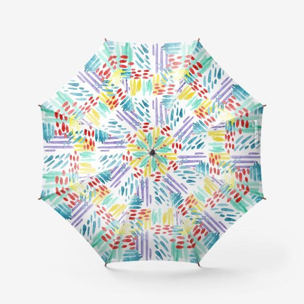 Зонт «Акварельный Дождь»