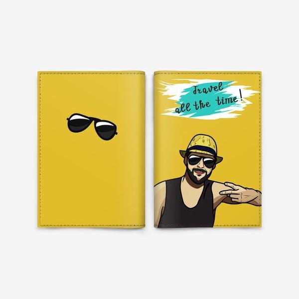Обложка для паспорта «Путешественник на жёлтом фоне, турист в солнечных очках, надпись - всегда путешествуй! Ver. 1»