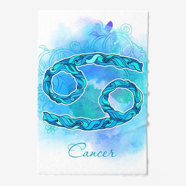Полотенце «рак»