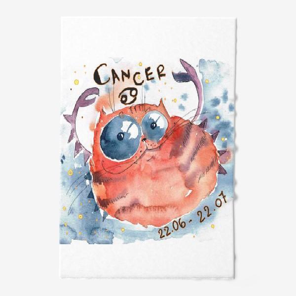 Полотенце «Cancer zodiac»