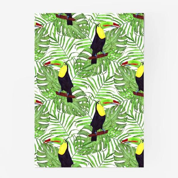 Постер «акварельный тропический паттерн с туканом и листьми пальмы и монстеры»