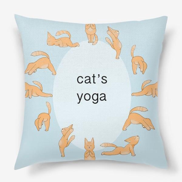 Подушка «cats yoga»