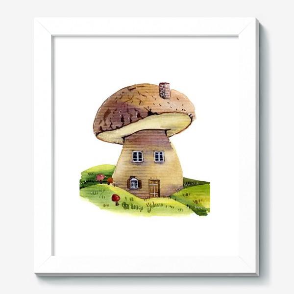 Картина «Домик-гриб»