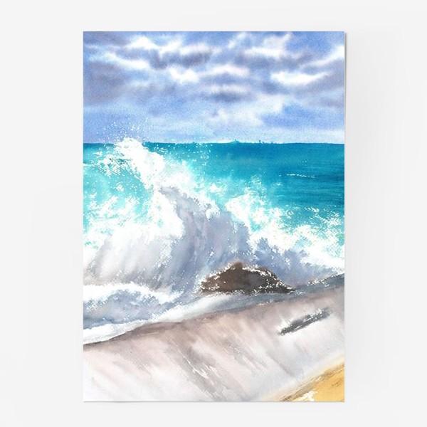 Постер «Морской пейзаж. Волна»