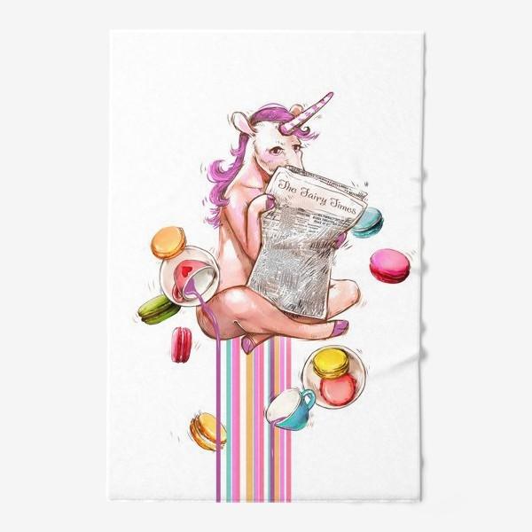 Полотенце «Утренний единорог. Unicorn»