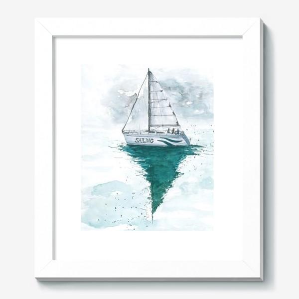 Картина «Морская серия: Яхта»