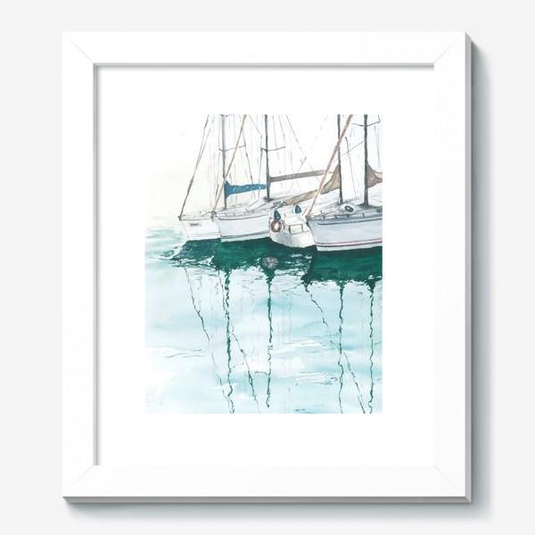Картина «Морская серия: Яхты в порту»