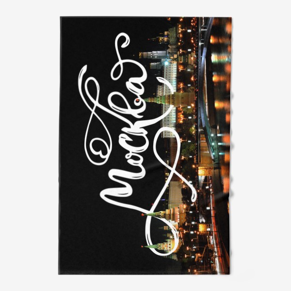 Полотенце «Москва»