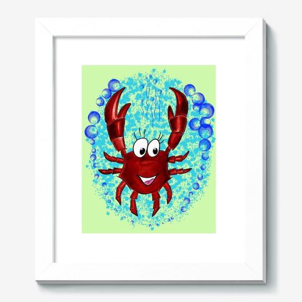 Картина «В подарок раку. В пузырях воды. Радость погружения»