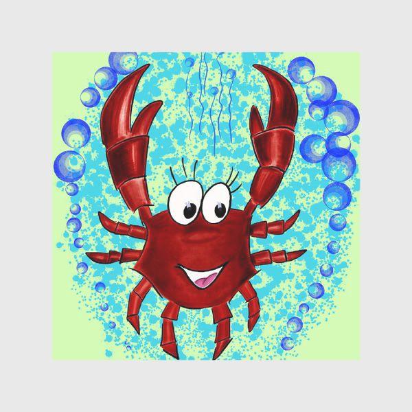 Скатерть «В подарок раку. В пузырях воды. Радость погружения»