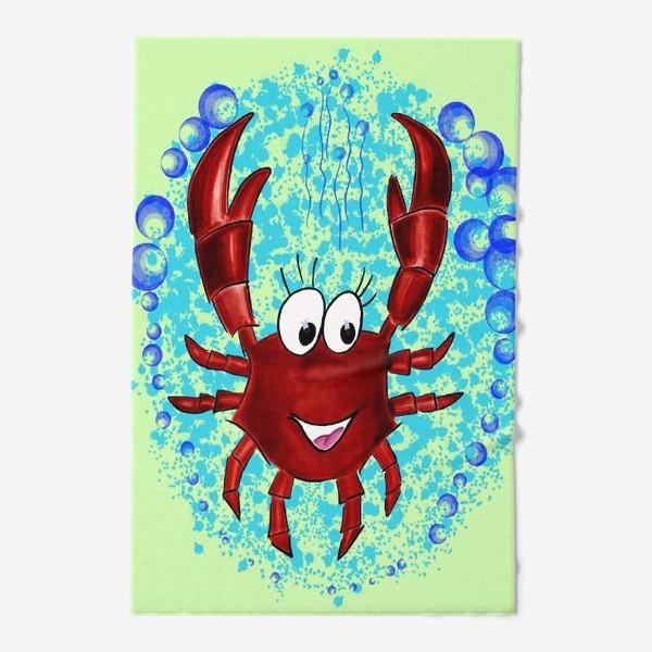 Полотенце «В подарок раку. В пузырях воды. Радость погружения»