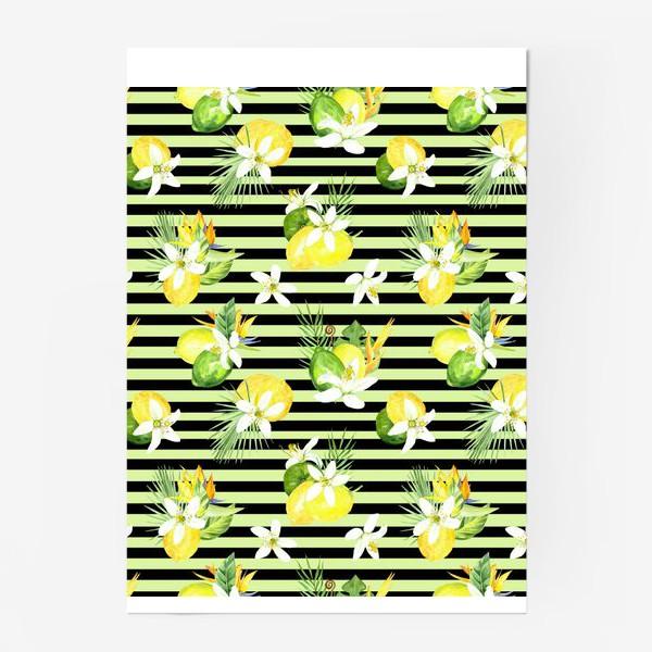 Постер «Акварельный  паттерн лимон, лайм,тропические листья, италия лето»
