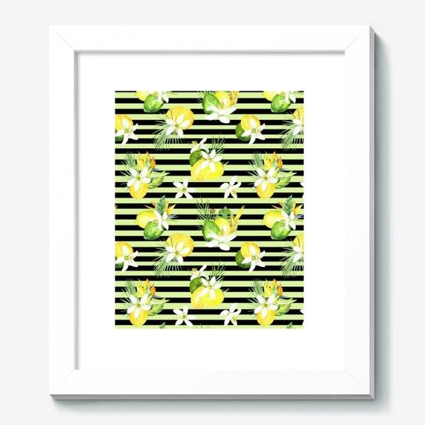 Картина «Акварельный  паттерн лимон, лайм,тропические листья, италия лето»