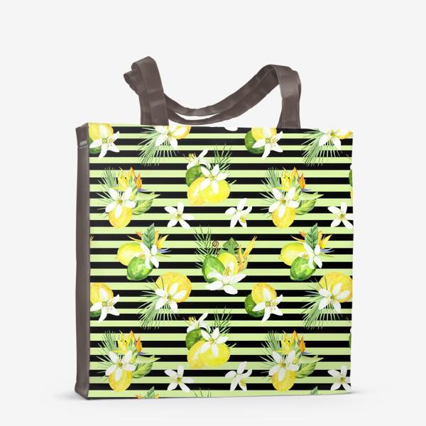 Сумка-шоппер «Акварельный  паттерн лимон, лайм,тропические листья, италия лето»