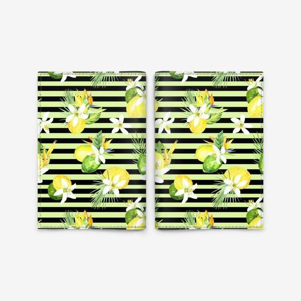 Обложка для паспорта «Акварельный  паттерн лимон, лайм,тропические листья, италия лето»
