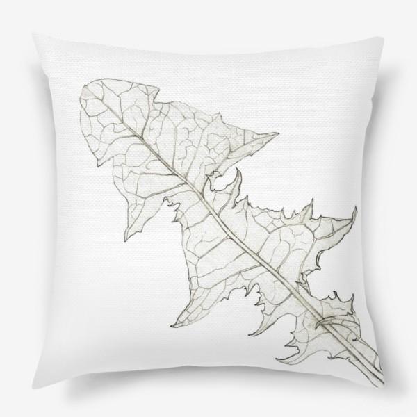 Подушка «Лист одуванчика Dandelion Leaf»