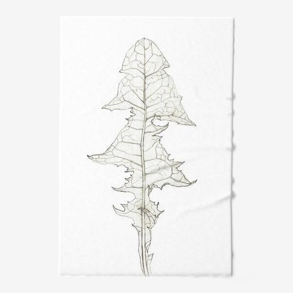 Полотенце «Лист одуванчика Dandelion Leaf»