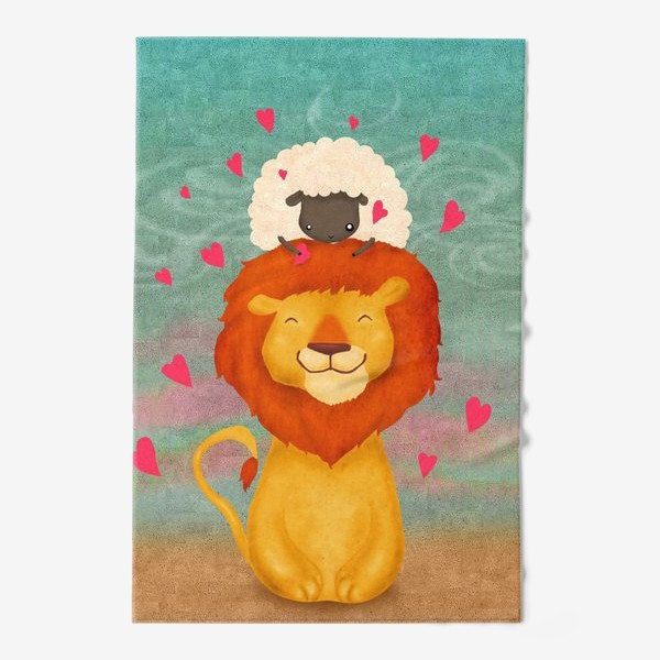 Полотенце «Лев и овечка»