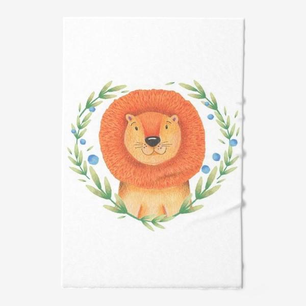 Полотенце «Милый лев »